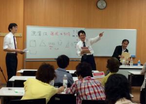 岩倉生涯学習センター