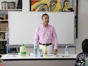 9月5日(土)岩倉生涯学習センターに於いて